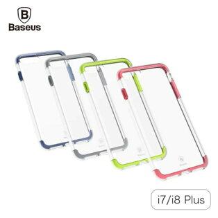 【Baseus】倍思iPhone7iPhone7Plus御士殼手機殼保護殼手機套保護套殼【迪特軍】