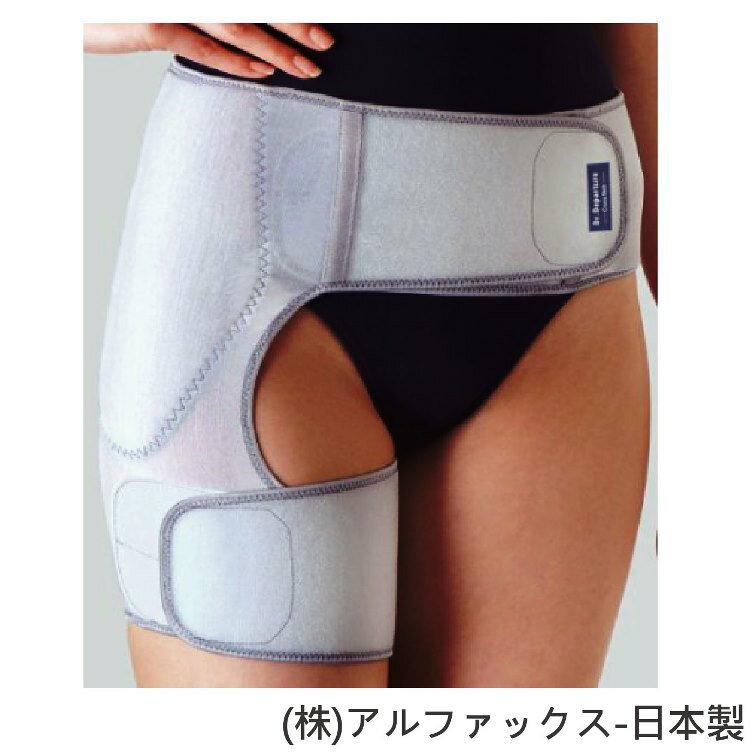護具 - 老人用品 銀髮族 髖關節 骨盆 大腿骨 安定保護 ALPHAX 日本製 [202707.14.21.38]*可超取*
