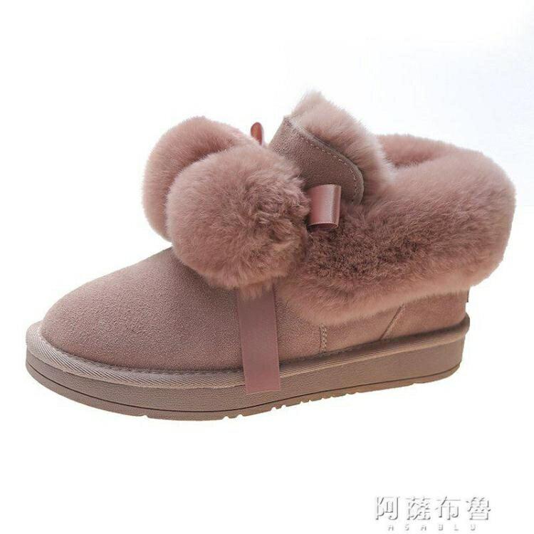 雪地靴 冬季新款雪地棉一腳蹬學生百搭雪地靴女時尚厚底加絨鞋子棉鞋