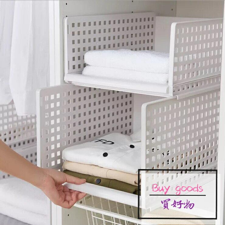 衣櫃整理神器 分層收納層架 抽屜式隔板 免釘分隔板「 式」