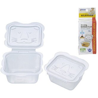 Richell離乳食保存容器10入50ML【六甲媽咪】