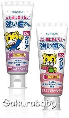 日本 三詩達 巧連智 巧虎牙膏 寶寶牙膏 幼兒牙膏 兒童牙膏 水果牙膏 葡萄牙膏 草莓牙膏 食品成分 _櫻花寶寶