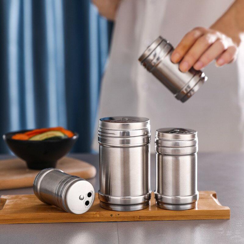 A廚房不銹鋼帶孔調料瓶調味罐鹽罐調味罐胡椒粉調料盒燒烤佐料盒1愛尚優品