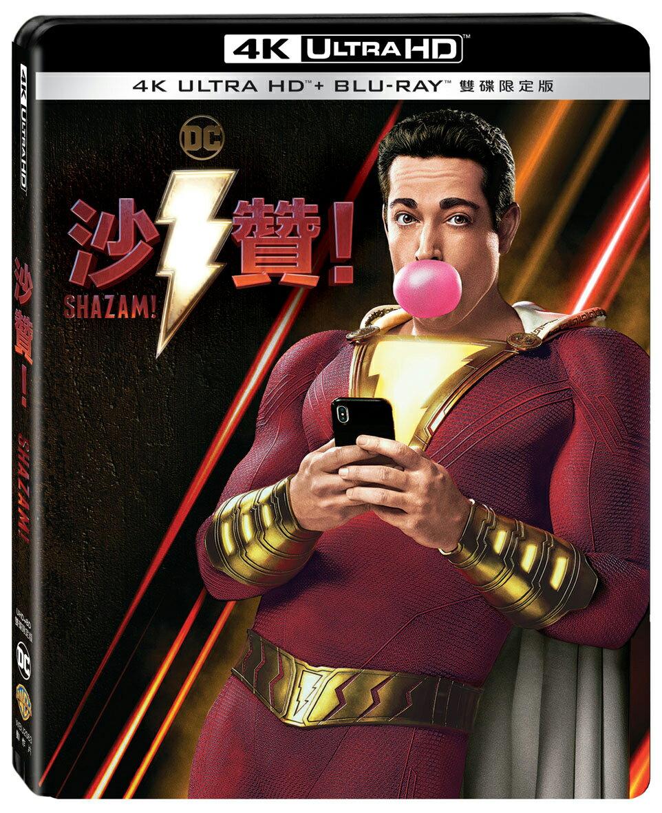 沙贊!UHD+BD 雙碟限定版 WBU2063