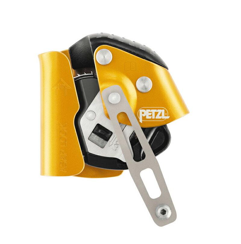 【鄉野情戶外專業】 Petzl|法國| ASAP Lock 繩索移動止墜器/可攜式防墜器/制動器 B71ALU