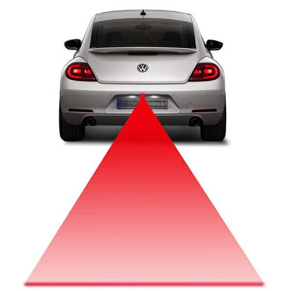 汽車雷射防追撞定位燈