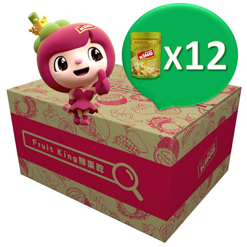 【Fruit King鮮果乾】波羅蜜禮物箱(波羅蜜果乾50gx12包)