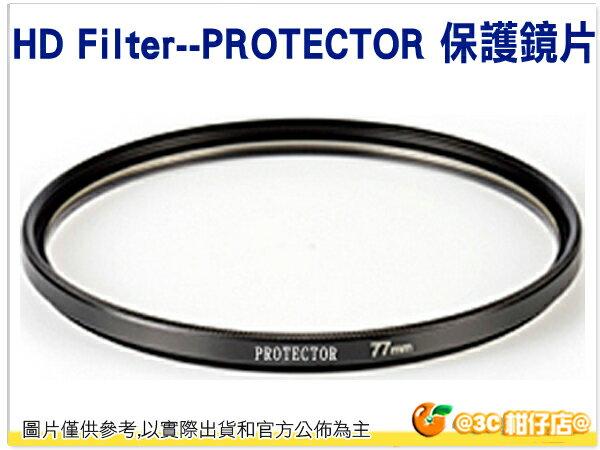 免運HOYAHDPROTECTORHD58mm58保護鏡高硬度廣角薄框多層鍍膜立福公司貨