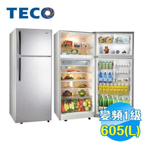 東元 TECO 605公升 雙門定頻冰箱 R6110K 【送標準安裝】