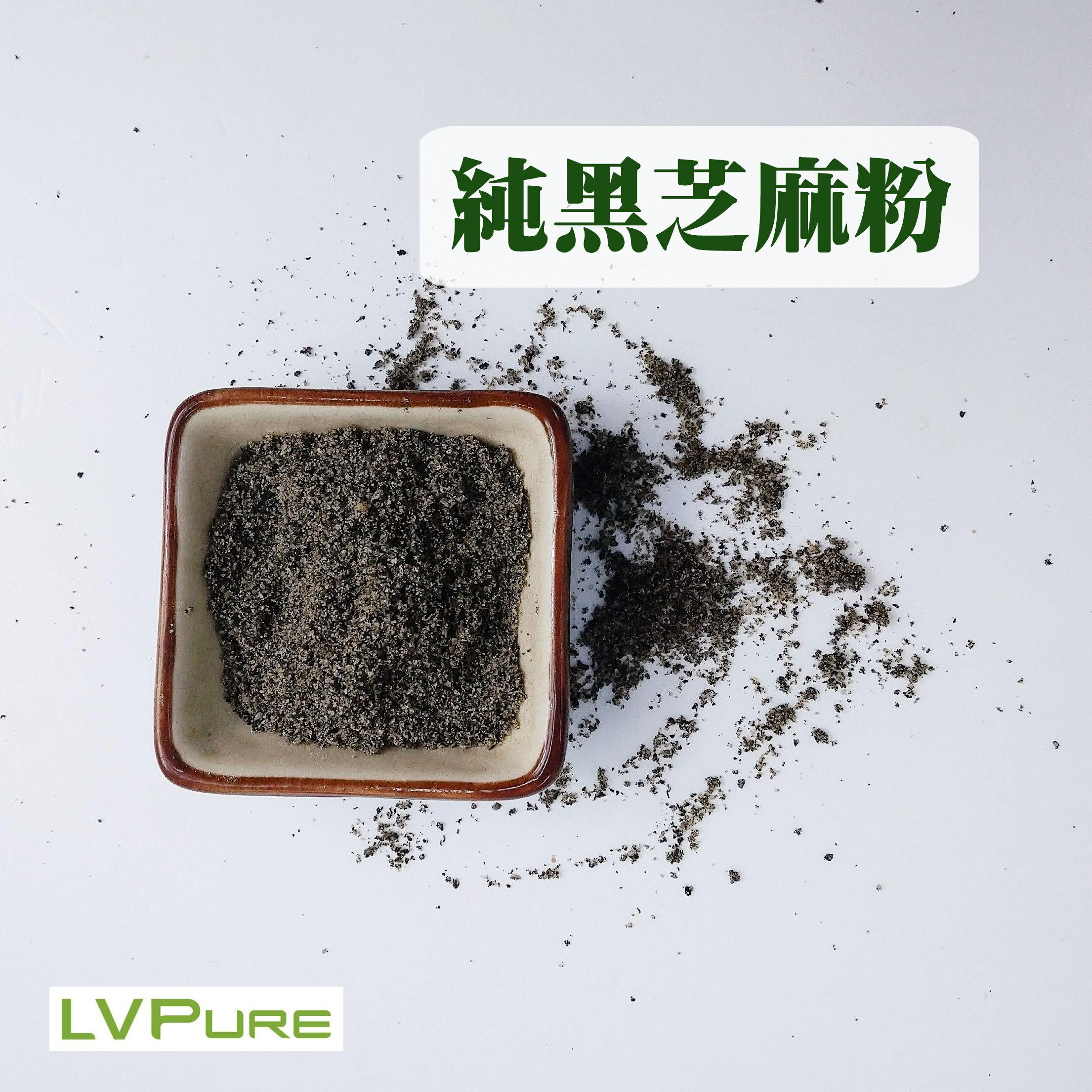 快閃免運◆綜合養生穀粉沖泡飲品 (2入組)【天然專賣】