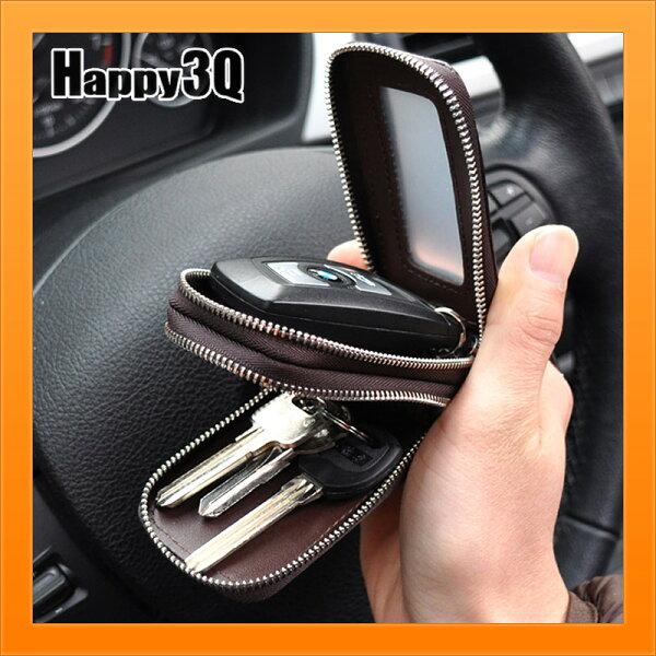 真皮鑰匙包汽車鑰匙遙控大容量腰掛透明窗口直接操作汽車遙控-多色【AAA4125】