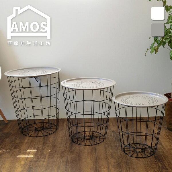 【OAW003】三合一復古鐵線收納籃Amos