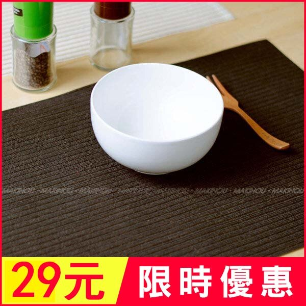 原價$359|日式和風佐佐木餐墊-45x30cm-台灣製|防滑墊野餐墊 隔熱墊 牧野丁丁MAKINOU