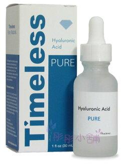 【彤彤小舖】Timeless Pure Hyaluronic Acid 玻尿酸原液 玻尿酸保濕精華液 30ml 原裝進口
