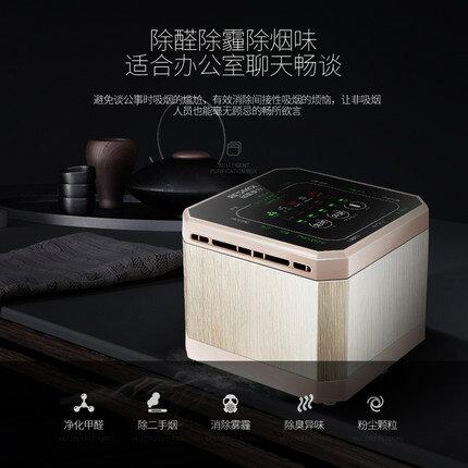 空氣淨化器 桌面小型空氣淨化器家用臥室灰塵室內去防甲醛除二手煙除煙味神器『MY979』