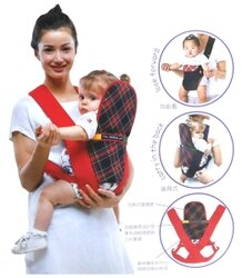 舒適牌 SCHICK 小熊嬰幼兒揹巾 菱格紋嬰幼兒揹巾 (顏色隨機出貨)