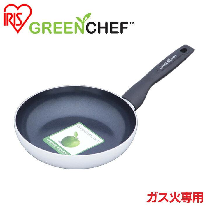 日本必買 免運/代購-日本IRIS OHYAMA/GREEN CHEF/鑽石塗層陶瓷鍋/瓦斯爐專用款/平底煎鍋/20公分/GC-SF-20G