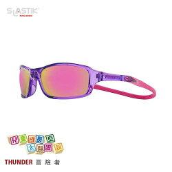 ├登山樂┤西班牙 SLASTIK THUNDER 兒童成長型太陽眼鏡-Sweet Candy # SL-THD-009