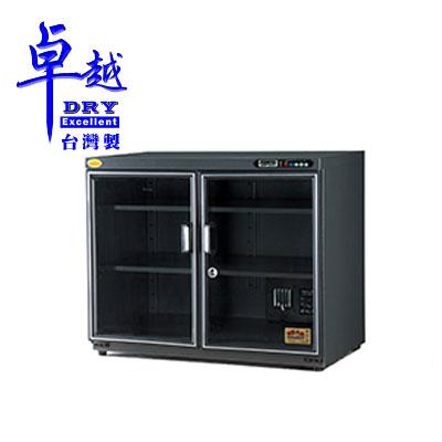 卓越 DRY 微電腦冷凍式防潮箱 DRY~190L  台