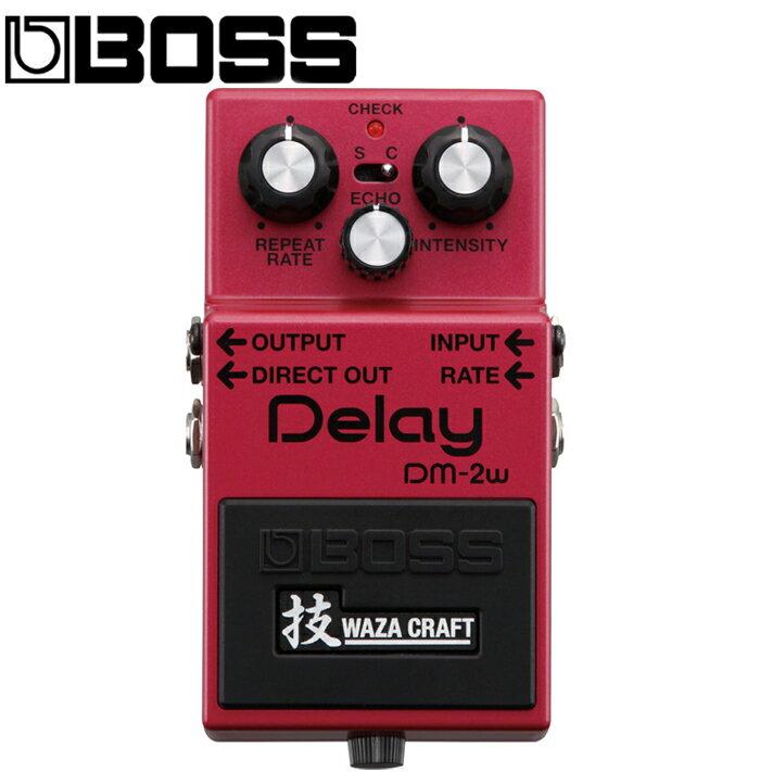 【非凡樂器】BOSS DM-2W 空間效果器 Waza Craft系列 Delay/贈導線
