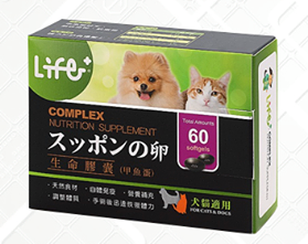 《虎揚科技》Life生命膠囊(鱉丹/爆毛丹)-增強體力、促進毛髮生長60粒