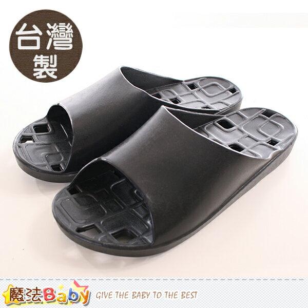 浴室拖鞋 台灣製無毒環保排水拖鞋 魔法Baby~sd0086