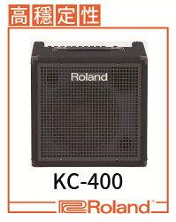 【非凡樂器】Roland樂蘭KC-400 鍵盤音箱 / 多種連接性能 / 搭載新設計功能 / 贈導線 / 公司貨保固