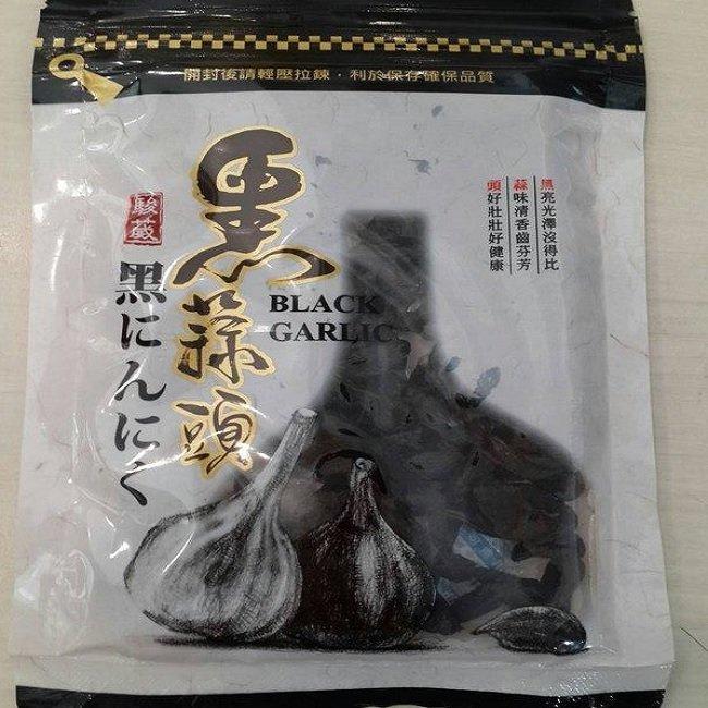 即期品 純發酵黑蒜頭 60g/包 數量限量 效期至2020.07.26 售完為止
