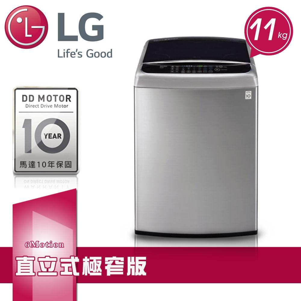 ★贈洗衣紙2盒【LG樂金】11kg 蒸善美系列 極窄版 直驅變頻洗衣機 (WT-SD117HSG)