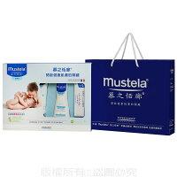 彌月禮盒推薦到Mustela 慕之恬廊-嬰兒清潔護膚彌月禮盒首選【六甲媽咪】就在六甲媽咪親子生活館推薦彌月禮盒