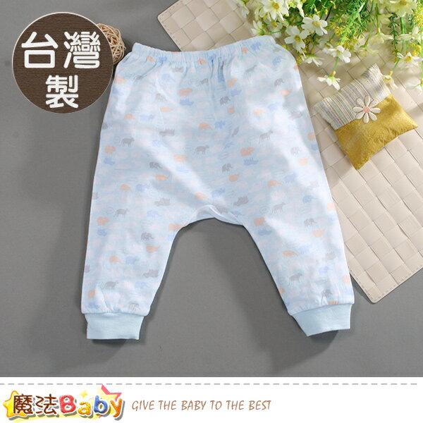 嬰兒服飾台灣製純棉薄款初生嬰兒褲魔法Baby~a70103