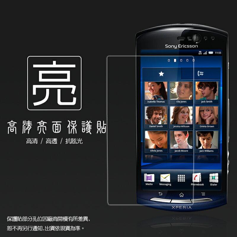 亮面螢幕保護貼 Sony XPERIA Neo V MT11i/Xperia neo MT15i 保護貼