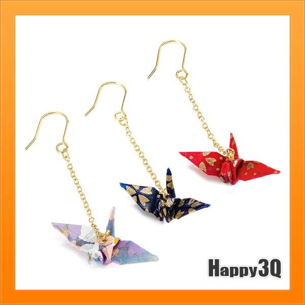 紙鶴耳環耳針耳夾無耳洞耳環日本風日式飾品風格紙鶴-紅紫藍【AAA4661】