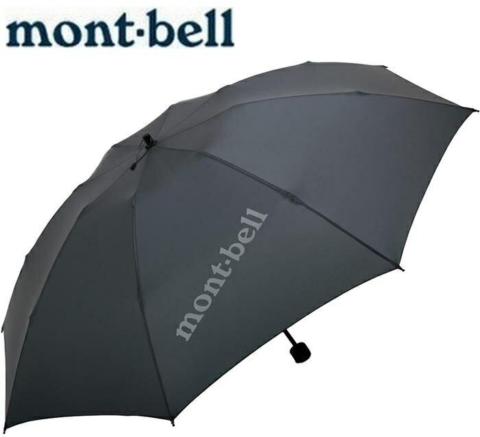 Mont-Bell 輕量戶外傘/折傘 UL Trekking Umbrella 1128551 CHGY炭灰