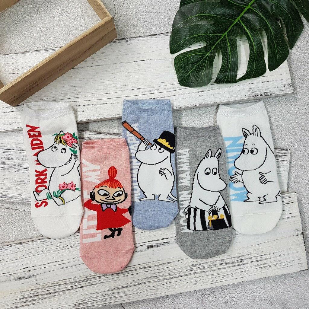 【現貨⭐英字熱賣】韓國襪子 高質感 嚕嚕米英字短襪 超夯 正韓 中筒 0