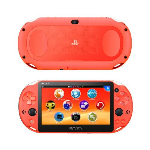 [Sony Store] PS Vita