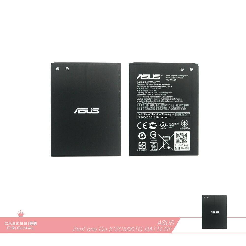 ASUS華碩 ZenFone Go 5吋(ZC500TG) 2070mAh/原廠電池/手機電池【BSMI認證】