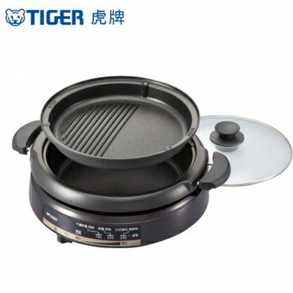 【虎牌】多功能鐵板萬用鍋3.5L CQE-A11R
