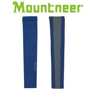 台北山水戶外用品專門店:山林Mountneer防曬透氣袖套抗UV袖套UPF5011K9580寶藍