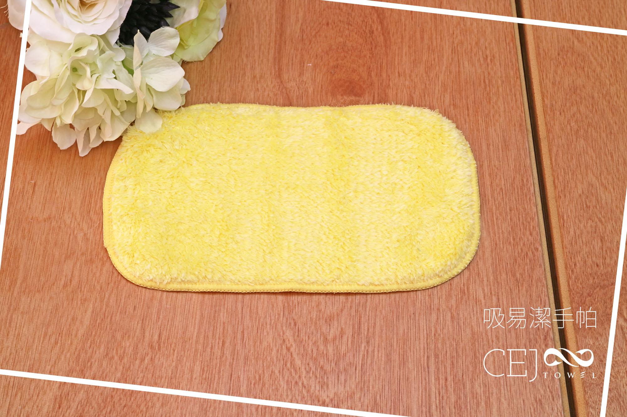 小手帕|吸易潔吸水毛巾系列|可擦拭眼鏡,手機銀幕 不怕刮傷
