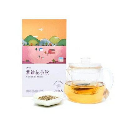 花賜康紫錐花茶飲(一盒24包,3g/包)