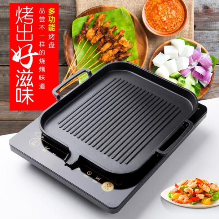 電磁爐烤盤韓式麥飯石烤盤家用不黏無煙烤肉鍋商用