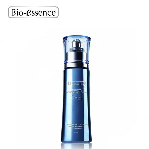 Bio-essence 碧歐斯生肌修護水晶乳含蜂王漿及ATP 100ml (青春緊緻系列 / 乳液) 《Umeme》