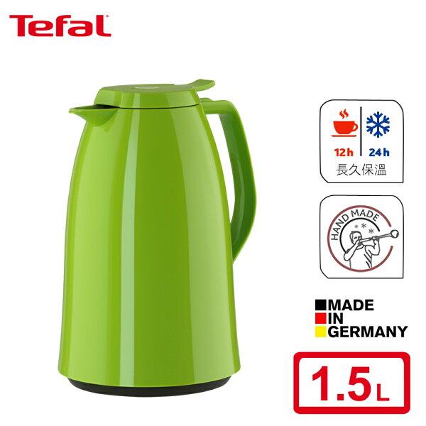 法國特福K3038222MAMBO時尚保溫壺1.5L-原野綠