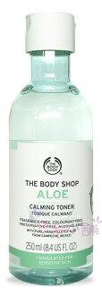 【彤彤小舖】The Body Shop 蘆薈舒緩調理水 無酒精 250ml 新包裝