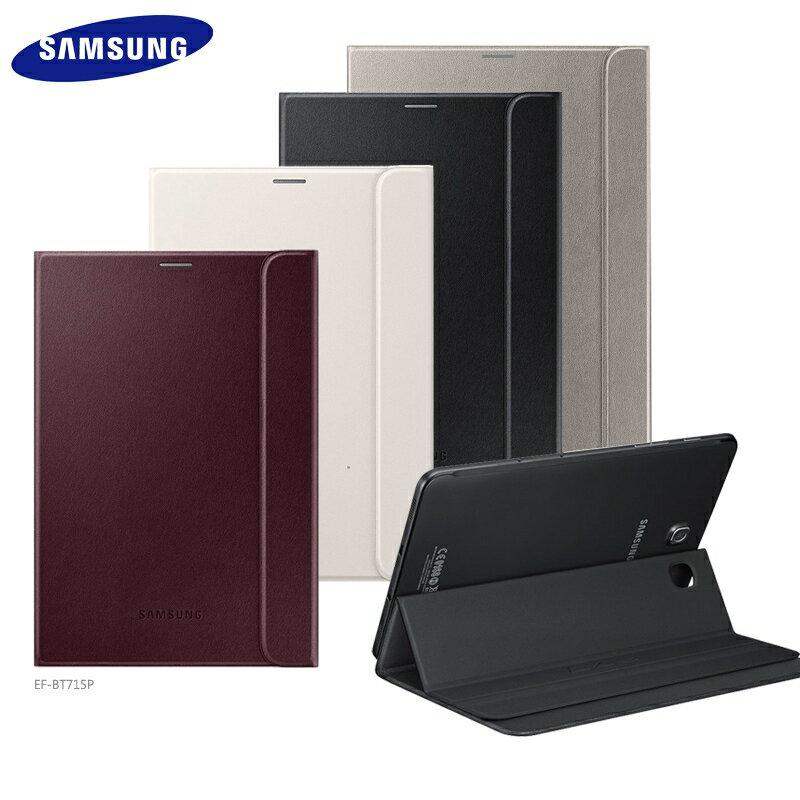 SAMSUNG Galaxy Tab S2 8吋 T715(LTE版)/T710(WIFI版) 原廠 皮革書本式皮套/立架式/側翻皮套/保護套/平板/手機套/保護殼/東訊公司貨