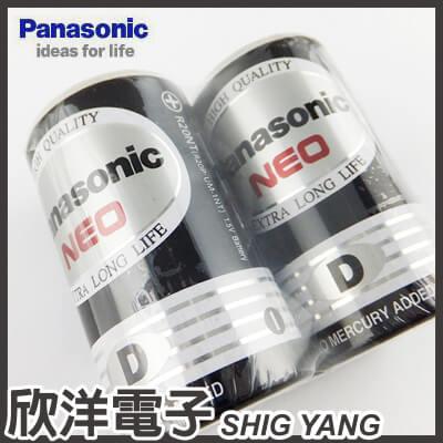 <br/><br/>  ※ 欣洋電子 ※Panasonic 國際牌 1號環保碳鋅電池 1.5V (2入) D<br/><br/>