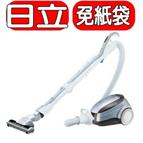 《特促可議價》HITACHI日立【CVSK11T】吸塵器
