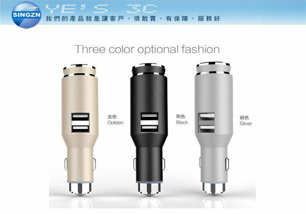 「YEs 3C」PNY 必恩威 Q600 三合一車充組合(藍牙耳機/藍芽耳機/車架/手機車充/擊破器)