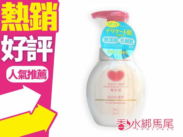 日本 牛乳石鹼 cow 無添加 洗面乳 洗顏泡沫 200ml?香水綁馬尾?